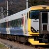 11/21~11/23 E257系500番台による「富士回遊91・92号」