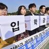 韓国私立大学の入学金段階的廃止をめぐる綱引き