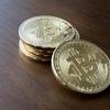 仮想通貨、今こそはじめ時かも。主婦的、ビットコインやモナーコインなどの仮想通貨のはじめ方。