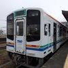 東海たびきっぷを使って天竜浜名湖鉄道に乗る!