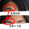 【美塾】メイク教室のおかげで眉毛が生えた?!