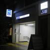 10/14 東京メトロ銀座線・丸ノ内線駅めぐりその1