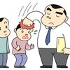 教育法規クイズシリーズ3 児童生徒に関する法規(1)