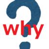 外国人の「なぜ?」は日本の常識をブッタ斬る。