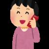 IT企業に転職したいアラサー無職がマイナビ転職に電話相談した件について