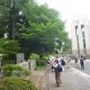 多磨霊園~浅間山公園~はけの道を歩く