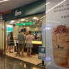 ミルクティーの人気店、1點點。北京にも店舗たくさん、コスパが素晴らしい♡