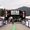 お休み・100km走ってから1週間&2018飛騨高山ウルトラマラソン100km出走記【当日編その4】
