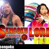 【新日本プロレス】7.25 SENGOKU LORD in NAGOYA 展望