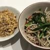 自宅で簡単に作れる台湾ラーメン&台湾チャーハン(スガキヤ)