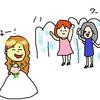 結婚式、ブーケトスが罰ゲームのように感じてくるアラサー女