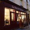 三日目~Le Sot L'y Laisseでディナー~