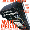 THE EFFECTOR BOOK Vol.41