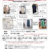 ソーイングワークショップ(5/11)中止のお知らせ
