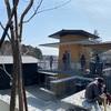 町田薬師池公園四季彩の杜西園