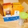 ルピシア お茶の福袋2017夏を購入してみた【妊娠、授乳中に嬉しいノンカフェイン】