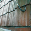 雨洩り修理4(平型スレート瓦の三本線タイプ)差し替え