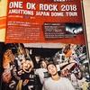 ワンオクの日本凱旋ライブWOWOWで放送