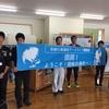 2016.10.1〜10-2 隠岐アースライド試走会