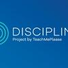 大人気のブロックチェーン速報!【Disciplina(ディサプリナ)】プロジェクトの対象者について発表!|自宅で副収入したい人のブログ