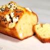 【バター不要の節約レシピ】HMで簡単!『さつまいものしっとりパウンドケーキ』の作り方