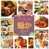 【オススメ5店】加古川(兵庫)にある家庭料理が人気のお店