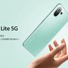 デカい、軽い、安い!超絶コスパの「Mi 11 Lite 5G」が、おサイフケータイ対応で、日本発売決定!!