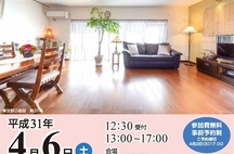 JS Reformブログ Vol.20  先着10組様限定!【4/6開催】JSリフォームイベント@TOTO東京ショールーム(新宿)