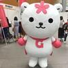 201808 東京都私立学校展@東京国際フォーラム