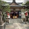 【散策】東京都渋谷区 穏田神社を行く。