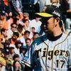 ほら、やっぱり!矢野さん、ベテランお引取りの時間ですよ。