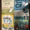 Unityの勉強やり始めました