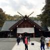 北海道神宮をお参りをしたら「六花亭 神宮茶屋店」で『判官さま』を食べて温まろう!【動画あり】