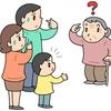 認知症の症状はどのように進行する?母の認知症診断から約2年経って振り返ってみる