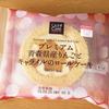 青森県産りんごとキャラメルのロールケーキ