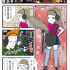 あの「センチ麺子ちゃん」が帰ってきたよ!プレスク・リヤン賞2017!(マンガ篇)