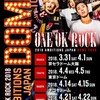 ONE OK ROCK史上初となる大型ドームツアー「ONE OK ROCK 2018 AMBITIONS JAPAN DOME TOUR」についてのアレコレ話