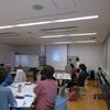 『シニア向けスマートフォン無料体験教室』を開催しました