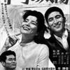「労働映画百選通信」第37号配信