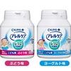 【こども用アレルケア】カルピス社の乳酸菌は卵アレルギー症状に効果あるのか調査!