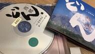 〔CD〕大河ドラマ 西郷どん のサントラを試聴したら思わず聞き入った〔音楽:富貴晴美〕
