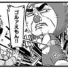 『本日も、アキバ日和です。~レンタルショーケースというプチビジネス~』を読みました。(ドラえもんネタもあるよ!)