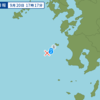 午後5時17分頃に鹿児島県の薩摩半島西方沖で地震が起きた。