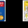 名鉄ミューズカードとwellowカードmanacaのメリット・デメリットの比較~どっちを持った方が使い勝手がいいか~