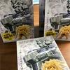 ハイディテールな造型!プラ製ミニキットがついた新しい食玩シリーズ「ガンダムアーティファクト」を買う!