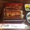 うな重 竹(むさし/三島)