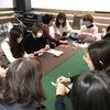 2/8(木)第2回発達障碍ピアノレッスン情報交換会~埼玉・川口~