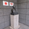 【街歩き】東証の街 東京兜町ので休日散策(後編)