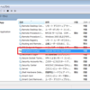 Win32API Windowsサービスアプリケーションの開発