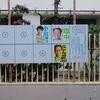 大阪市会議員中央区投票区再選挙の結果
